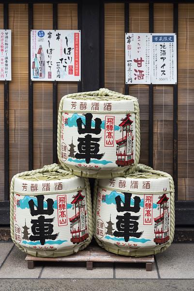 Old Sake Brewery, Takayama