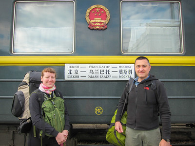 Moscow- Beijing (Trans-Siberian)