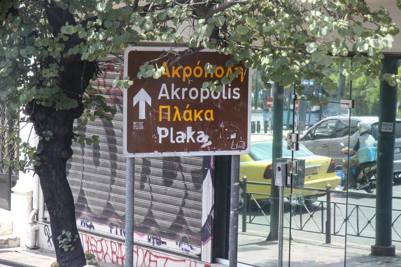 Athens-0246.jpg