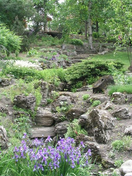 Reader Rock Park