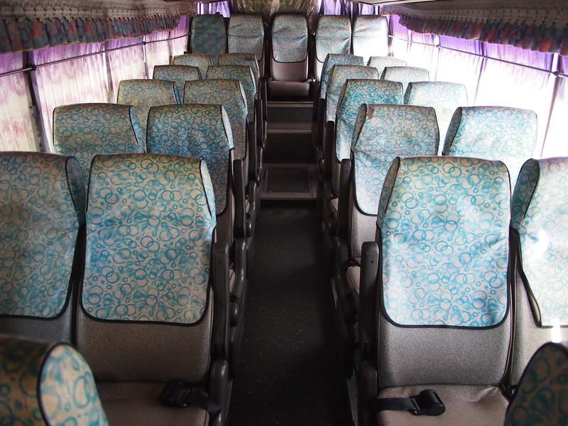 P2272646-capital-tours-bus-seats.JPG