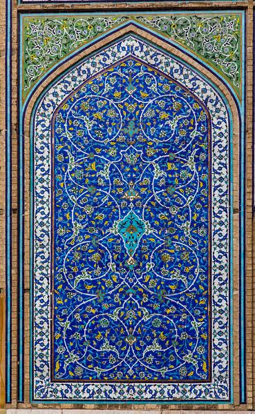 Iran_1218_PSokol-1648.jpg