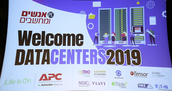 DATA CENTER 4-Feb-2019