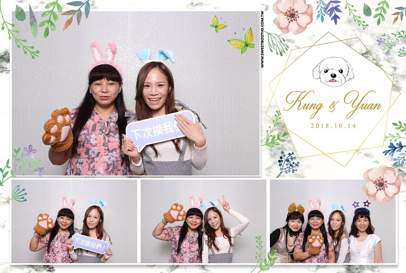 10.14_Kung.Yuan67.jpg