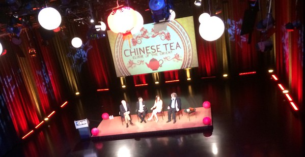 Chinese Tea: Elixir of the Orient Screening