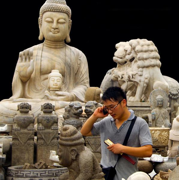 PanjiaYuan Market Beijing ©Lewis Sandler Beijing Video Studio
