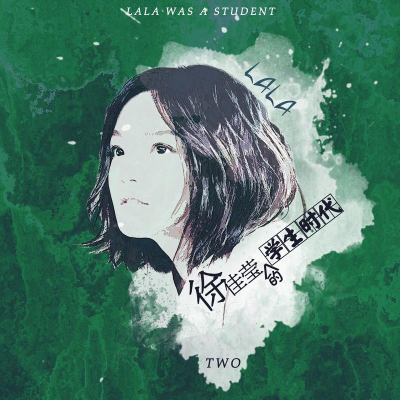 [2019-10-12] 徐佳莹 徐佳莹的学生时代 TWO