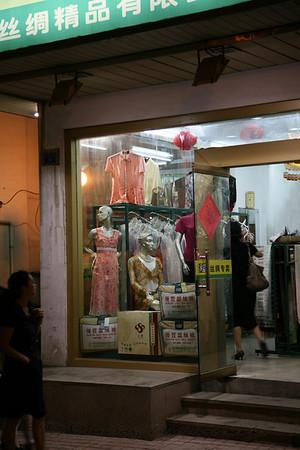 2007 - Suzhou - 苏州; 蘇州; Sūzhōu; ancient name: 吳