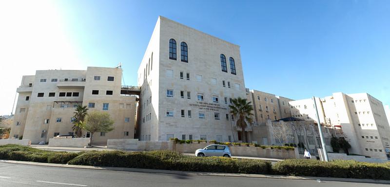 Nachalat Moshe (NEW)