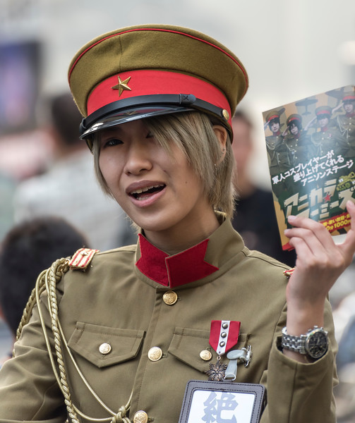 Woman in Japanese Army Uniform