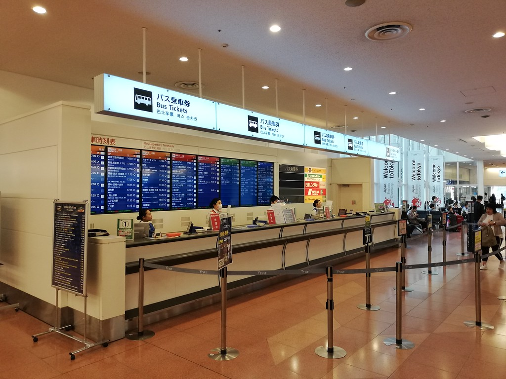 Limousine bus ticket counter at Haneda