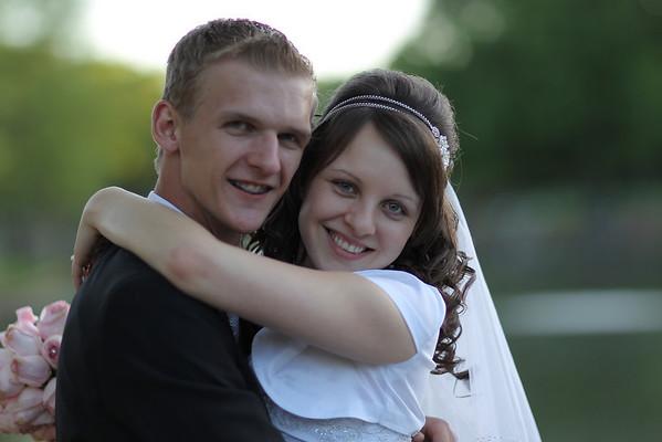 Wedding Dima & Nelly