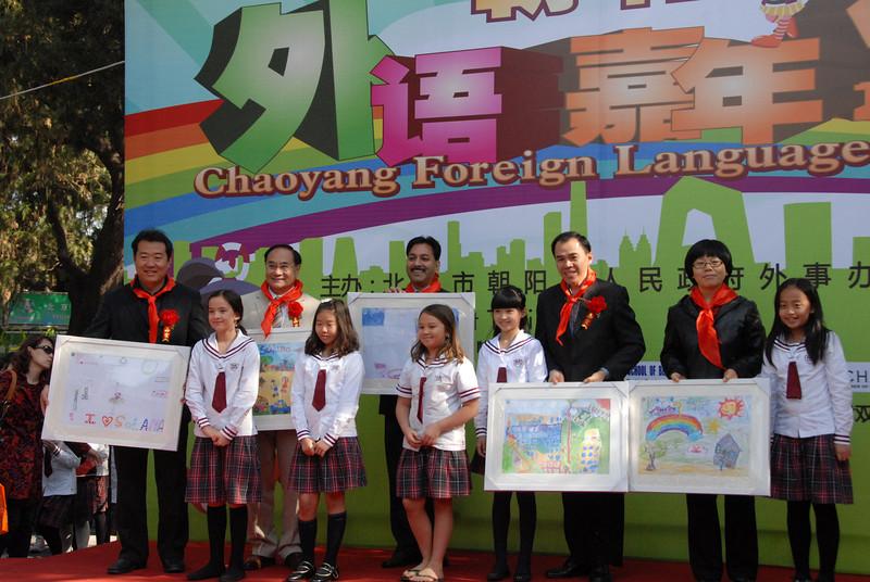 [20111015] Beijing Foreign Language Festival (20).JPG