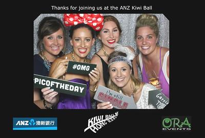 ANZ Kiwi Ball 13th Jun 2014