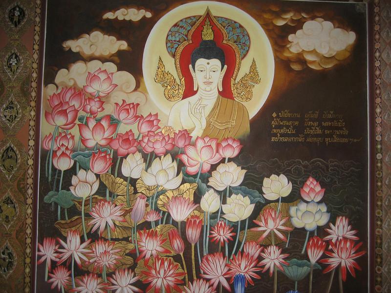 Thailand 2008 046.jpg