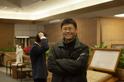 Michael Chang MTC
