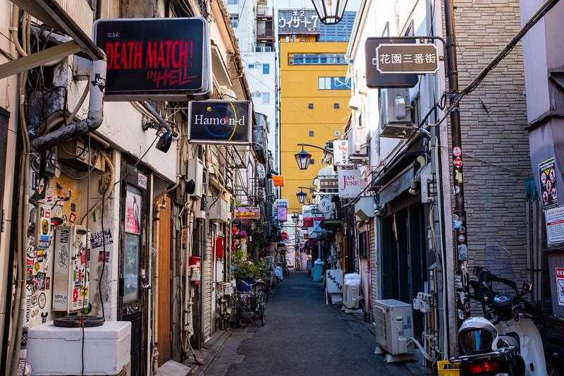 Tokyo -0448.jpg