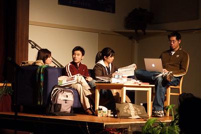CBC Xmas Play 2005