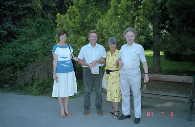 Josef Schock' wife, a  just acquired  Russian friend, Martha and Josef Schock.  We noted the Russian guy sitting on the adjacent park bench reading his Russian newspaper.  Josef's wife spoke Russian so she brought the guy into our conversations.  Josef introduced the first Russian person Martha and I met, and we were the first Americans the Russian guy met!  This was the first joke that remove any suspicions he may have had.  But he was very cautiously friendly to us in the end!