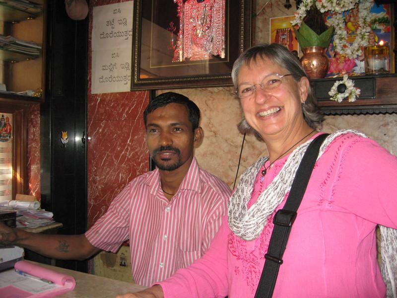 BangaloreIndia2011 1006.JPG
