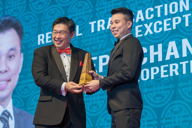 Star Propety Award Realty-742.jpg