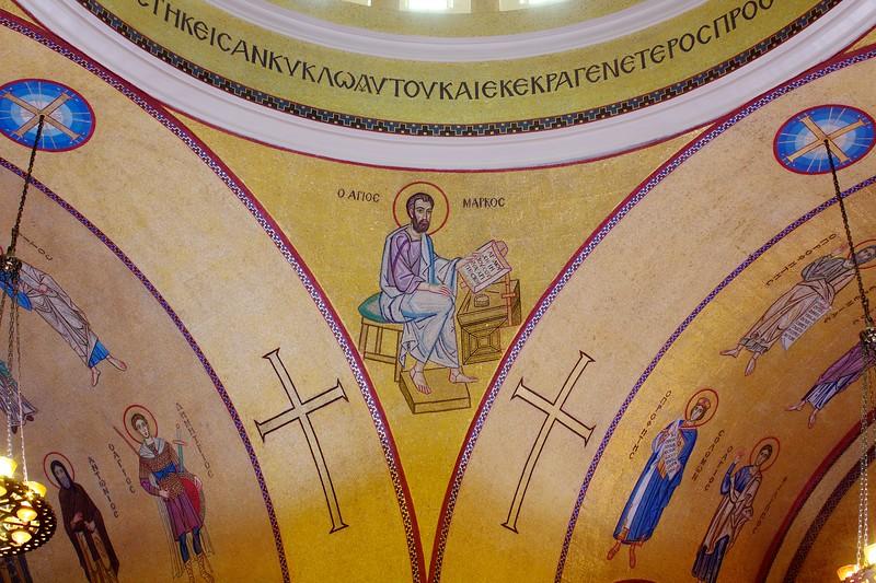 Saint Sophia Greek Orthodox Cathedral, Washington DC May 2011