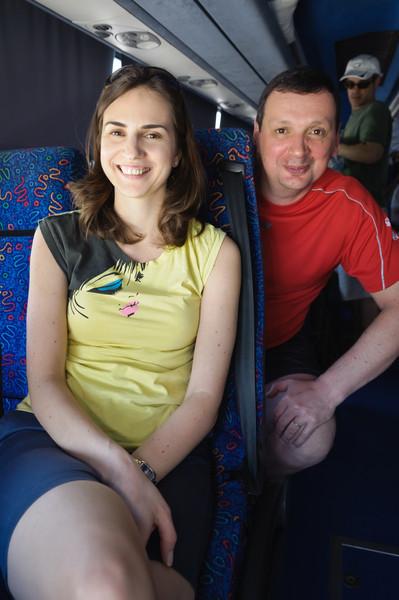 Marina Belshov and Boris Guelfand