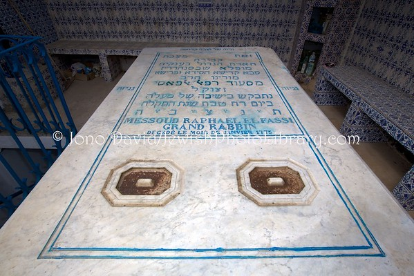TUNISIA, Tunis. Tomb of Grand (or Chief) Rabbi Messoud Raphael El Fassi (d. 1775) (3.2016)