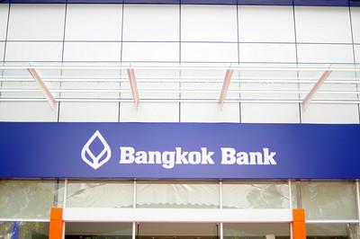 20101013 Bangkok Bank Launching