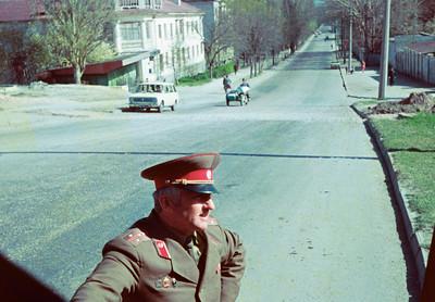 Krima 1983