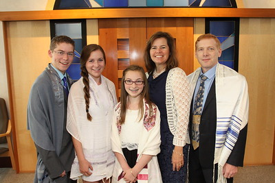 Giana's Bat Mitzvah