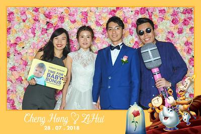 Cheng Hong & Zi Hui