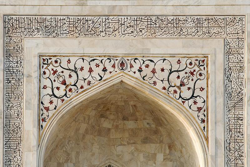 Portal Detail.jpg