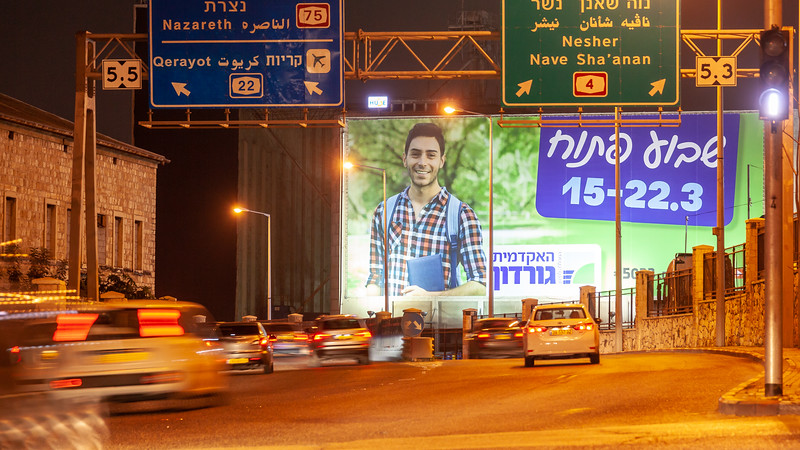 03-08-20-Huge-Gordon-Haifa-Big (36 of 55).jpg