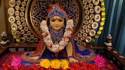 Radhastami/Volunteer Appreciation Weekend