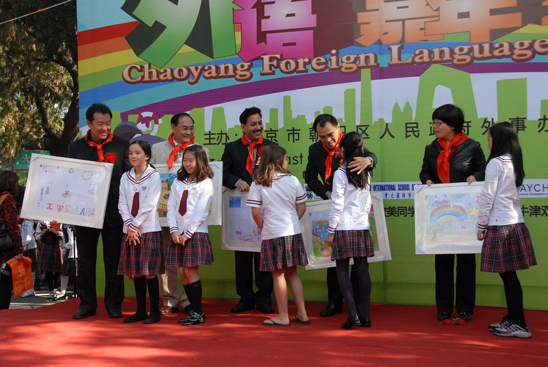 [20111015] Beijing Foreign Language Festival (19).JPG