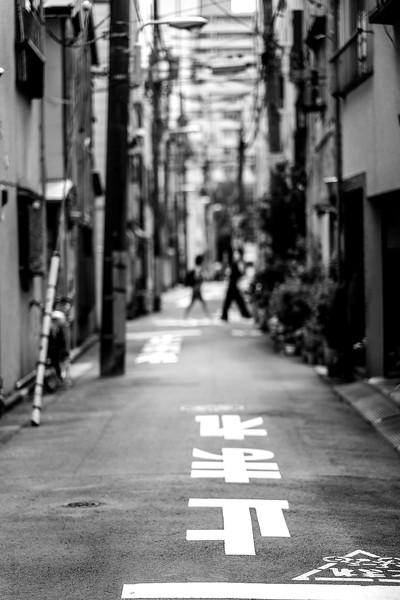 2019-09-14 Tokyo on Saturday-256.jpg