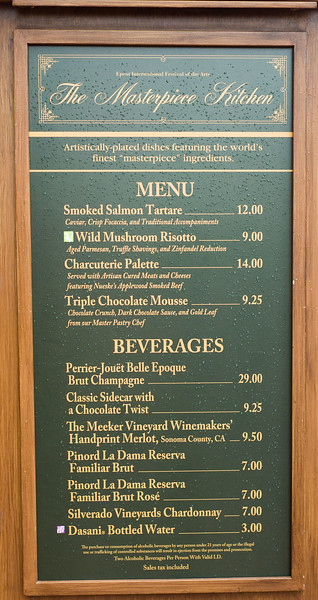 Epcot International Festival of the Arts - Masterpiece Kitchen Menu - Magic Kingdom Walt Disney World