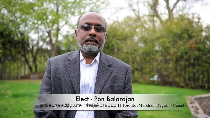 Elect Pon Balarajan