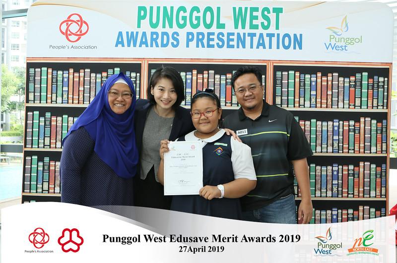 Punggol West EMB-20.jpg