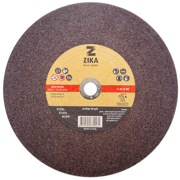 ZIKA Disk A36NBF 350.jpg