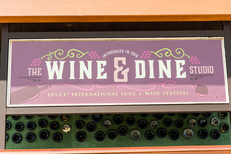 Wine & Dine Studio Banner - Epcot Food & Wine Festival 2016