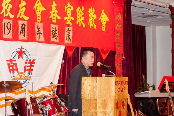 2013 Nan Yam