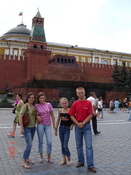 2007-07-16 Москва  07.JPG