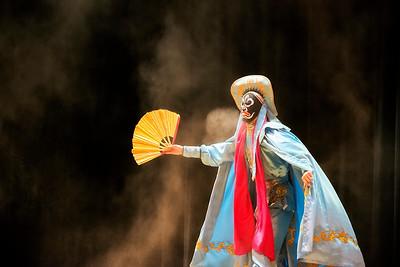 Chongqing Performance