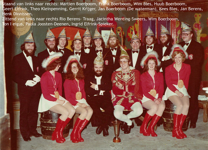 1975-hoffoto.jpg
