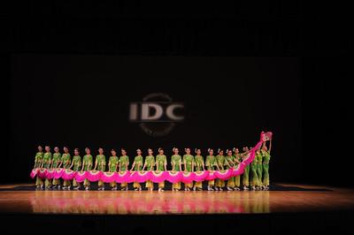 2010 IDC Atlanta Region 2