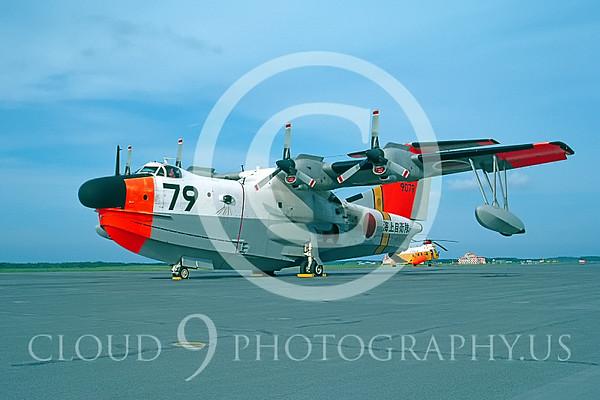 JASDF Shin Maywa US-1 Airplane Pictures