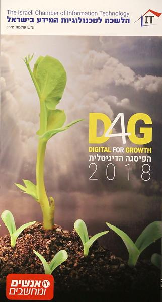 D4G 2018