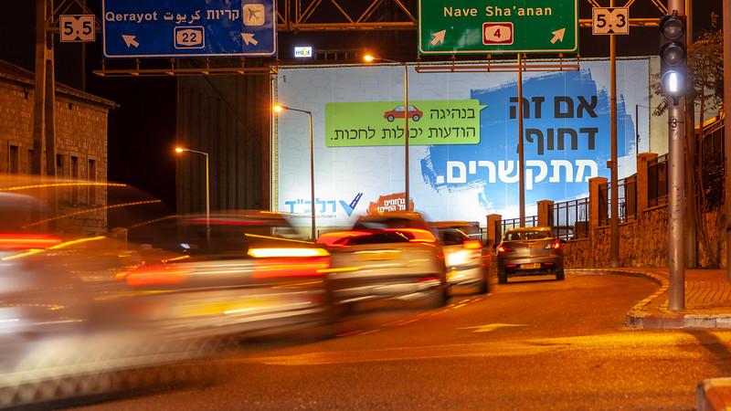11-04-18 Huge RALBAD Haifa Big (45 of 106).jpg
